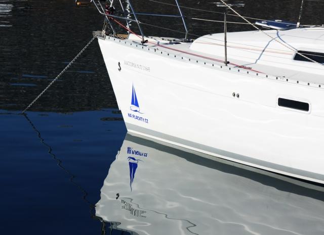 naplachty.cz je česká firma, se kterou se můžete vydat objevovat krásy řeckých moří z paluby plachetnice.